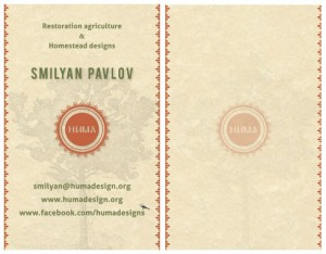 Huma---Final-Business-Cards